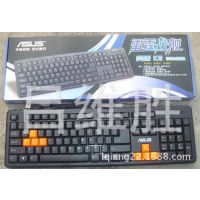 华硕K6G USB游戏键盘  华硕键盘 游戏键盘 电脑键盘