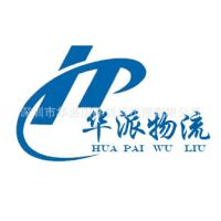 深圳专业法国波尔多红酒货运进口代理