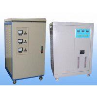 TND高精度全自动稳压电源 大功率工业稳压器13908177207