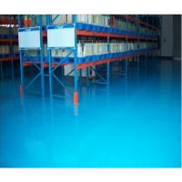 临平星桥环氧地坪漆工程施工厂家,南亚128树脂漆、包工包料