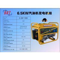 武汉小型应急6.5千瓦汽油发电机组.吉克6.5kw发电机