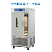 上海一恒北京总代理 总经销 光照培养箱/人工气候箱(强光)-智能化可编程