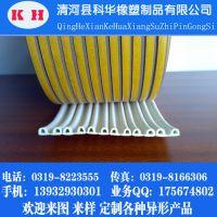 专业生产各种D型三元乙丙密封条 硅胶发泡密封条 可来样定做