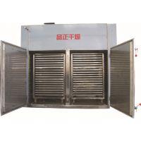 银鱼烘干机    CT-C热风循环烘箱   高温烘箱