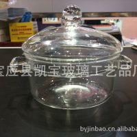 【厂家直销】供应火玻璃小火锅(图)可定制 玻璃工艺品 水晶工艺品