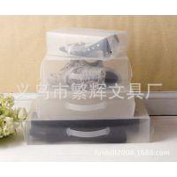 专业生产 PP塑料鞋盒 PP手提鞋盒 透明塑料斜纹手提鞋盒 PP收纳盒