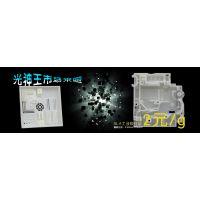 手板制作哪家强 sla工业级打印服务2元一克 高精度 快速成型