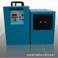 【金达直供】晶体管小型多功能中频炉-贵金属熔炼炉