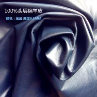 黑彩色头层绵羊皮服装革 DIY羊皮革海宁真皮羊皮料现货特价供应