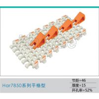 Syetemplast品牌输送线网链,Har7850平格型网链