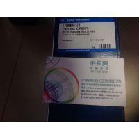 供应毛细血管柱 货号:CP9070 描述:VF-1701 pesticides 30m*0.25mm