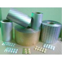 华耀供应铝箔复合膜 硬双铝 冷冲铝药用硬片 冷铝厂家直销