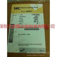 韩国SKC LBC1AA原装进口三层高透防刮保护膜