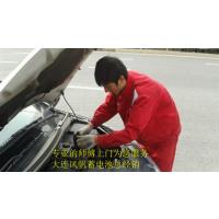 大连风帆蓄电池-骆驼蓄电池总代理【免费上门安装】