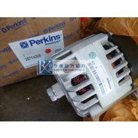 Perkins/珀金斯发动机充电机U85046501发电机