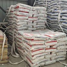 北京新益世纪灌浆料修补砂浆生产厂家