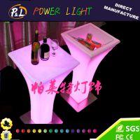供应LED发光吧台 七彩人生简约酒吧台茶几 led时尚创意欧式高脚圆桌