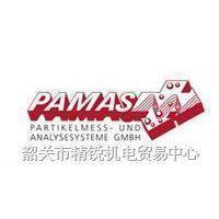 PAMAS固体颗粒计数器