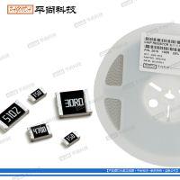 贴片电阻型号大全,贴片光敏电阻 热敏可调电阻 金属膜电阻器