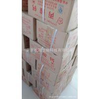丙酸钙生产厂家 现货供应 丙酸钙报价