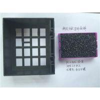 首饰盒料|知音塑胶品质好(图)|首饰盒料哪里便宜