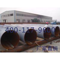 河北H53-3封闭性环氧云铁防锈漆厂家直销