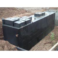 揭阳养殖废水处理设施售后保障 服务好 质量好