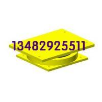 贵州全省供(网架)抗震滑移支座-桁架连廊钢结构支座中秋聚润千锤百炼