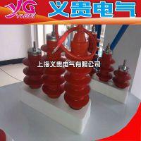 上海义贵电气HY5WS-12.7/50避雷器重量轻,安装灵活,抗拉强度高,耐碰撞,运输无破损