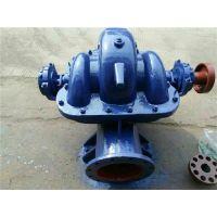 SSH中开泵|忆华水泵(图)|SSH中开泵双吸泵