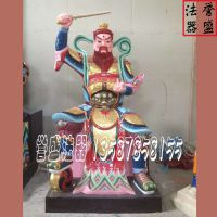 【誉盛法器】王天君王灵官道教神像定做厂家