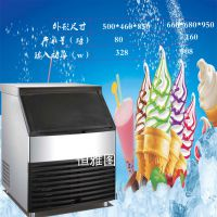 广州小型商用制冰机 恒雅图制冰机
