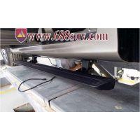 广汽传祺GS4电动踏板 广汽传祺原厂电动伸缩踏板