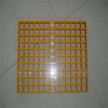 地沟格栅板 排水盖板 玻璃钢盖板