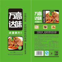 四川万高达味凉菜调味料生产厂家,凉菜调料包