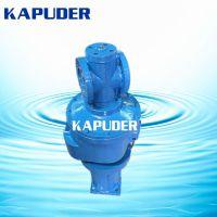 南京凯普德现货供应QJB2.2/4低速潜水搅拌机 液下推进器
