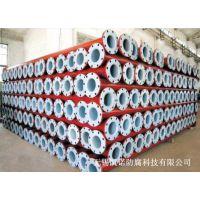 碳钢衬氟管道