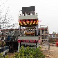 海润直销 550吨五梁四柱厨具拉伸成型液压机 全新定制