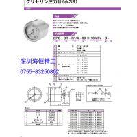日本ASK牌OPG甘油压力计Φ39压力计