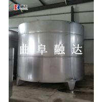 专业供应不锈钢储酒罐 融达10立方储罐价格
