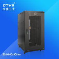 大唐卫士D1-6922 服务器网络机柜1.2米 19英寸标准加厚一代机柜22U
