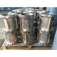 中央空调冷却水系统用不锈钢金属软接上海淞江通过各项质量认证
