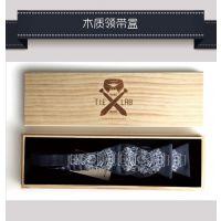 高档领带木盒 高端包装盒 领带木盒定制 领带盒包装