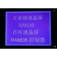 TG320240B-06T TG320240C-01 TG320240C-06T
