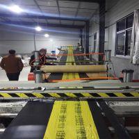 中华宇供应PE新奥燃气警示板生产线 警示板设备