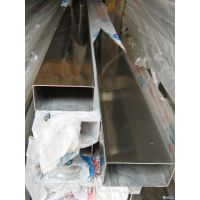 供应304不锈钢方管价格10*10*0.3现货/厂家直销
