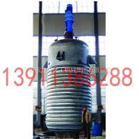 供应酚醛树脂反应釜/酚醛树脂生产设备