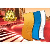 供应湖南润森祥铝单板/湖南/长沙/株洲铝单板服务运营中心