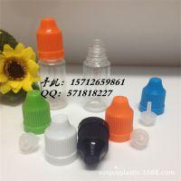 热销10ml 透明滴液瓶 配细长内塞 及压旋盖