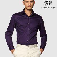 新款男式商务衬衫 衬衫定做厂家 山西衬衫 象都   fsw.so